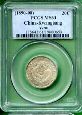 CHINA  1890-08  20 CENTS   PCGS AU 61  KWANGTUNG   Y 201