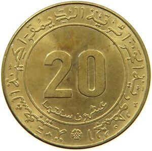 ALGERIA 20 CENTIMES 1975 #s67 051