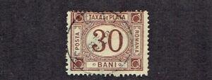 1881 ROMANIA CLASSIC Unpaid Letter Stamp 30b Sc#J4 Used