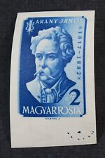CKStamps: Worldwide Stamps Hungary Scott#1170 Mint H OG Imperf