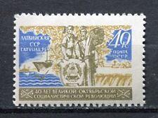 38258) RUSSIA 1957 MNH** Nuovi** October Revolution-
