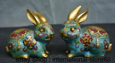 """5"""" Marked Old Chinese Cloisonne Feng Shui Lovely Rabbit Flower Statue Pair"""