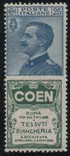 1924 REGNO PUBBLICITARI CENT.25 COEN, N.5 BEN CENTRATO MNH GI** CERT. RAYBAUDI