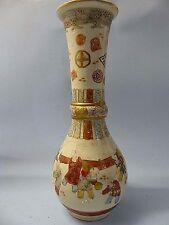 Très beau ancien japonais satsuma vase-forme inhabituelle-Enfants Boule de neige