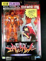 *A0828 Sega Neon Genesis Evangelion Real Model 04 EVA-00' Proto Type Figure