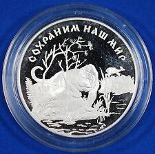 1996 25 Ruble Proof .900 Silver 5 oz. Coin - Preserve our World
