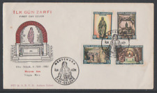 Türkei 1962  FDC mit Mi Nr: 1846-1849 Ausgabe  Tourismus Panaya Kapulu