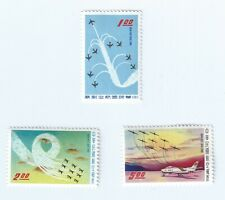Republic of China Taiwan Air Mail Issue 29 February 1960 $1/$2/$5 Multicolored
