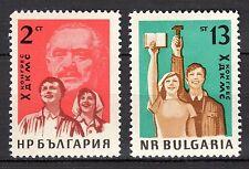 Bulgaria - 1963 Communist youth congress - Mi. 1375-76 MNH