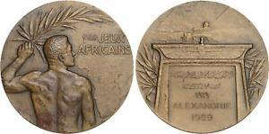 EGYPT , BRONZE MEDAL OF 1ST AFRICAN GAMES IN ALEXANDRIA - EGYPT 1929 , RARE