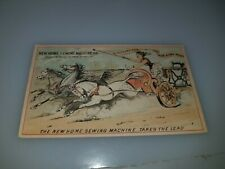 ANTIQUE VICTORIAN TRADE CARD NEW HOME SEWING MACHINE CO HORSE CHARIOT RACING