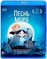 *NEW* Song of the Sea (Blu-ray, 2015) English, Russian