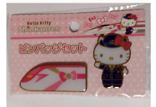 Very Rare Hello Kitty Bullet train SHINKANSEN Pin badge set Sanrio Japan F/S