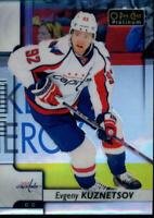 2017-18 O-Pee-Chee Platinum Rainbow Inserts Rookie RC NHL Hockey Cards You Pick
