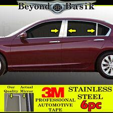 2013 14 15 16 2017 Honda Accord 4D 6pc STAINLESS STEEL Pillar Posts Trim Overlay