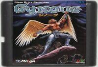 Gynoug (1991) 16 Bit Game Card For Sega Genesis / Mega Drive System