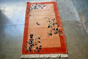 COLLECTORS' PIECE Antique Khotan Yarqandi Chinese Carpet