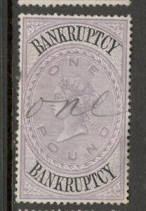 Queen Victoria  - £1. Lilac - Bankruptcy - Used..