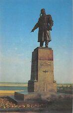 B63145 Russia Volgograd
