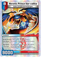 Kaijudo 1X HERETIC PRINCE VAR-RAKKA Super Rare S8/S10 9SHA Shattered Alliances