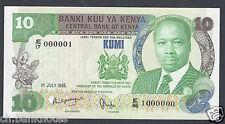 Kenya 10 Shillings 1-7-1985 P20ds Specimen Uncirculated