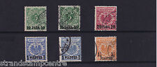 Germany (P.O. in Turkey) - 1889 Short Set to 1¼pi on 25pf - CDS Used - SG 9-14