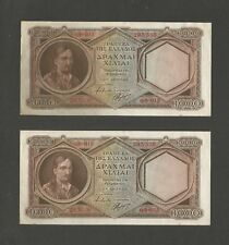 GREECE 1000 Drachmai 1944 UNC Banknotes  Consecutive Numbers Uncirculated