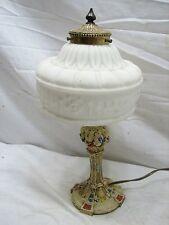 Vintage Ornate Victorian Boudoir Lamp Frosted Milk Glass Shade Bureau Light