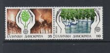 GREECE 1986 EUROPA MNH SET OF STAMPS