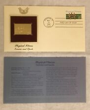 1983 Physical Fitness First Day of Issue Stamp with Golden Replica & Info Card