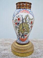 Lampe veilleuse porcelaine Imari Kangxi dragon monture bronze 19ème