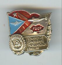 AEROFLOT Soviet Airlines Department Ukraine Badge