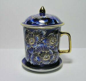 BENJARONG Thai Porcelain LIDDED MUG & COASTER * Hand PAINTED Blue & Gold GILT