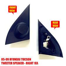 Right Tweeter Speaker Assembly RH 1EA For 05 06 07 08 09 Hyundai Tucson
