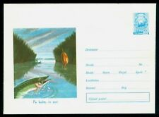 1966 Fishing,Pond fishing in the Dawn,Pike fish,Romania,cover