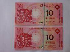 Macau Year of Dragon (2012) $10 Pair BOC & BNU (UNC) : 1st series