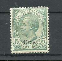 ITALY EGEO COS YV # 2, MH, VF