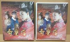 Korean Drama Empress Ki 奇王后 Ha Ji-won Joo Jin-mo Ch Eng Sub 9x DVD FCB1608