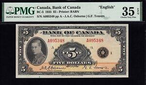 1935 Bank of Canada $5 English PMG VF35 EPQ (BC-5)