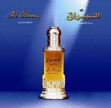 Al Buraq 50 ml Eau De Parfum By Al Haramain Perfumes