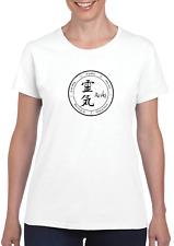 Reiki Principles Ladies T-shirt ( Healing Energy Healer)
