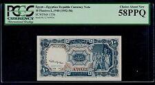 EGYPT  10  PIASTRES ( 1953 )  PICK # 175b  PCGS 58 CHOICE ABOUT UNC PPQ.