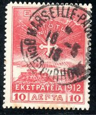 Greece.1913 Campaign 10l.Vl.311 Very Nice French Postmark,Signed Upon Req. Z57
