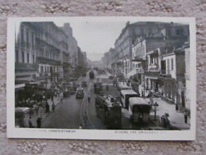 University Street Athens Greece Greek Postcard UNPOSTED RPPC - Real Photo - 1960