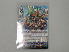 Cardfight Vanguard Wolf Fang Liberator,Garmore G-BT10/Re:02EN