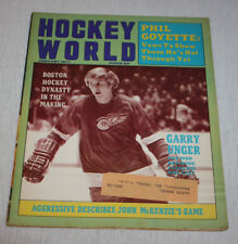 Hockey World Magazine Book | January 1971 | Garry Unger Phil Goyette