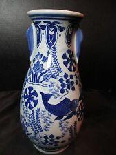 "Seymour Mann Koi Carp Blue Fish Vase 2 Handles China Blue Fine Porcelain 10 1/2"""