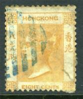 China 1864 Hong Kong 8¢ Brown Orange QV Wmk CCC SG #11a VFU A490 ⭐⭐⭐