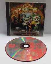 Gioco Game Playstation PSOne PSX NTSC JAP GIAPPONESE Pachi Slot Aruze Oukoko