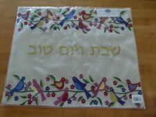 Challah Cover Birds Challah Cover by Yair Emanuel from Israel Karshi Original